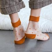 蕾絲襪 3雙襪子中筒襪韓版透明水晶襪短襪波點夏季薄款 此商品不接受退貨或退換