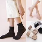 惡南宅急店【0007P】百搭彈性絲襪 蝴蝶結網襪 韓國風 韓風 短網襪 網襪 紗網襪 絲襪