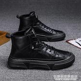 秋季高幫鞋2020年新款韓版潮流男士休閒皮靴防水馬丁短靴工裝潮靴 名購新品