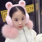 韓版秋冬兒童耳罩保暖中大女童耳朵套可愛捂耳暖摺疊時尚防寒耳套 漾美眉韓衣