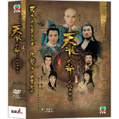 港劇 - 天龍八部之六脈神劍DVD (全30集/5片) 黃日華/湯鎮業