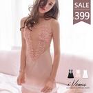 霓迷幻境 歐美性感火辣唯美透明網紗薄蕾絲舒適緞面美背連身睡裙情趣洋裝睡衣 玩美維納斯