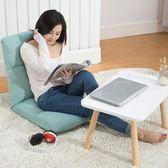 折疊沙發現代簡約懶人沙發榻榻米日式休閒可折疊宿舍電腦靠背椅床上坐墊子LV 【四月特賣】
