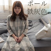 【預購】極,鐵灰 雙人床包三件組  100%精梳棉  台灣製