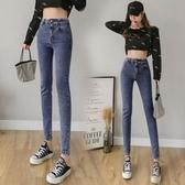 牛仔褲 2019韓版新款時尚高腰小腳褲牛仔褲顯瘦修身顯高緊身女褲子潮