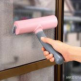 ♚MY COLOR ♚紗網除塵清潔刷窗戶灰塵清洗多 除塵刷子工具刷毛縫隙整理~J65 ~