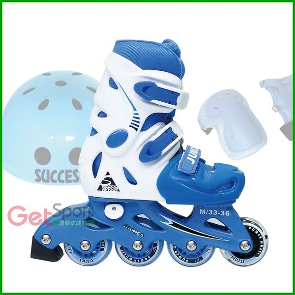 成功牌兒童伸縮溜冰鞋(發光輪)(直排輪/滑輪/護膝/護肘/護掌/SUCCESS/開學)