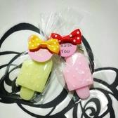 小雪糕香皂 香皂 台灣製造 婚禮小物 結婚宴客 二次進場 彌月小禮【皇家結婚百貨】