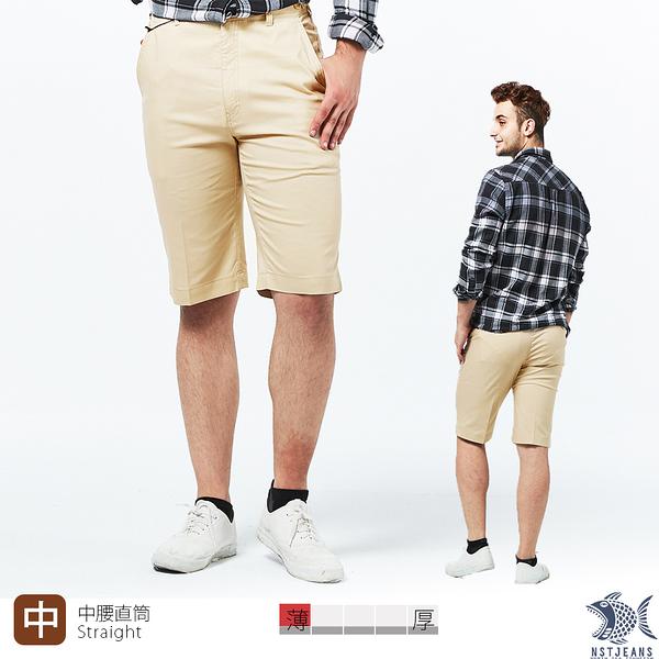 【NST Jeans】淺焙杏仁色 腰間雙鈕扣裝飾 斜口袋男短褲(中腰) 390(9465) 台製 吸濕排汗
