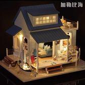 diy小屋加勒比海手工制作房子模型建筑拼裝別墅玩具生日禮WY