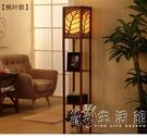 新中式落地燈現代簡約置物架調光木質客廳臥室書房床頭台燈立式 小時光生活館
