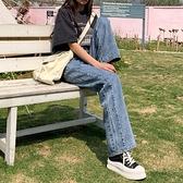 闊腿牛仔褲女夏季薄款高腰顯瘦直筒小個子寬松拖地褲【毒家貨源】