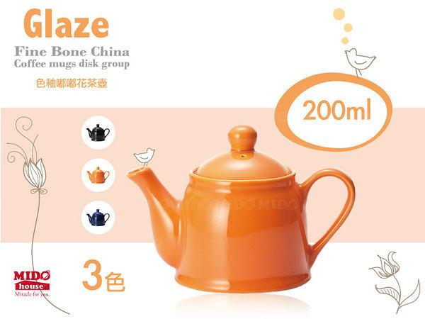 色釉瓷 嘟嘟花茶壺/咖啡壺 V-12 300ml (4色)《Mstore》