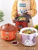 燉鍋 紫砂電燉鍋家用全自動智慧預約陶瓷電燉盅煮粥煲湯鍋大容量電砂鍋 220W 卡卡西