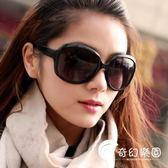 太陽眼鏡-超大框圓形女士太陽眼鏡日韓墨鏡優雅顯瘦司機鏡復古-奇幻樂園