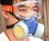 防毒面具噴漆專用防毒口罩甲醛防煙化工業農藥  防塵  防油煙面罩