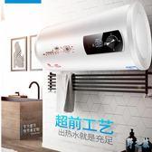 220V學校髮廊商用家用電熱水器小型扁圓桶節能儲水式速熱洗澡機大容量40升LXY2891【野之旅】