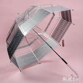 拱形透明雨傘透明傘泡泡傘長柄傘透明手柄創意雨傘帶傘套 GW286【科炫3c】