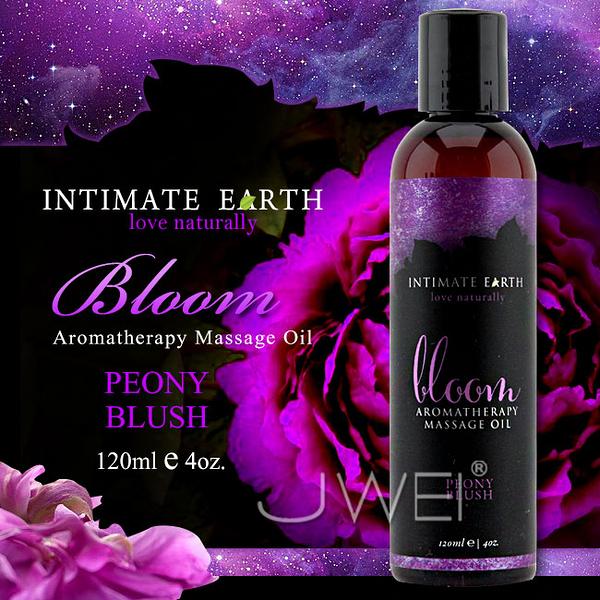 傳說情趣~美國Intimate-Earth.Bloom 芳香按摩油-魅惑牡丹(120ml)