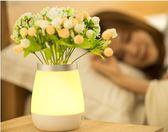 LED小檯燈臥室床頭充電式創意桌燈 st345『寶貝兒童裝』