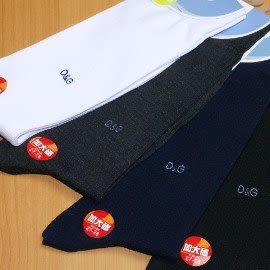 【esoxshop】《加大尺碼/休閒襪》╭*D&G 細針男款加大碼休閒襪