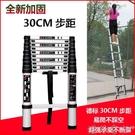 伸縮梯子人字梯家用折疊梯鋁合金加厚多功能梯升降樓梯工程梯便攜 【618特惠】