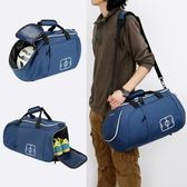 健身包運動包男女鞋位足球包訓練包籃球包單肩包斜挎手提包旅行包·樂享生活館