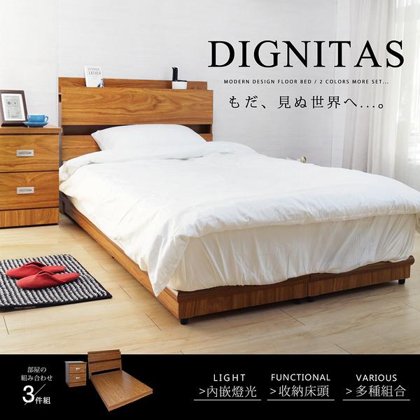 單人床組 狄尼塔斯民宿風單人加大3.5尺房間組/3件式(床頭+床底+二抽櫃)/2色/H&D東稻家居