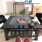 方形燒烤爐木炭家用燒烤桌子室內火盆碳烤爐炭火爐戶外庭院燒烤架【全館免運】