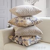 家用皮沙發抱枕加厚靠墊套臥室床頭靠枕腰枕客廳大號靠背枕頭【免運快出】