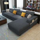 布藝沙發組合簡約現代大小戶型客廳家具整裝乳膠沙發可拆洗 露露日記