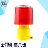 利器五金 太陽能警示燈 海上網箱漁船航標信號燈閃光燈 光感應警示燈