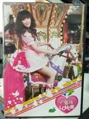 挖寶二手片-B50-正版DVD-電影【小蜜桃LOVE園好印象/雙碟】-國語發音(直購價)