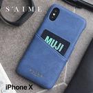機套-IPHONE X 單寧系列質感手機殼 禮物 DENIM【SAC28-A147B】S'AIME東京企劃