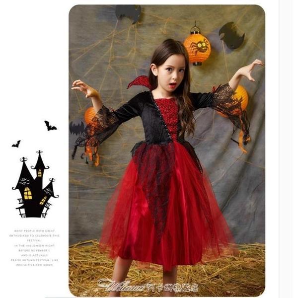萬聖節兒童吸血鬼服裝女童公主裙禮服恐怖兒童童吸血鬼披風演出服