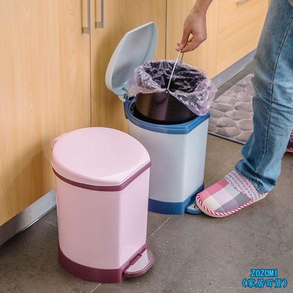 家居百貨 腳踏式有蓋垃圾桶家用廚房翻蓋紙簍創意客廳歐式大號垃圾筒【ZOZOMI】
