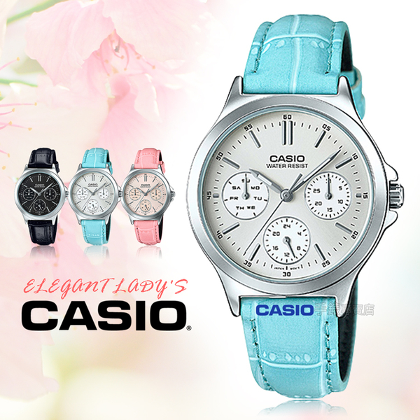 CASIO 卡西歐 手錶專賣店 LTP-V300L-2A 女錶 皮革錶帶 防水