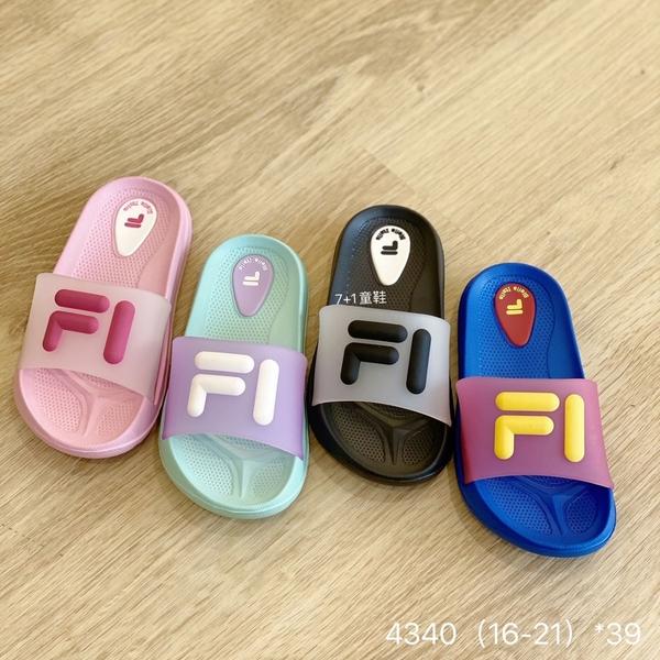 《7+1童鞋》FILA 2-S428V-515 輕量 防水 運動拖鞋 4340 粉色