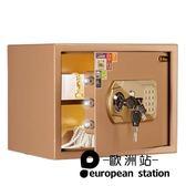 保險箱家用入墻商用辦公保險柜家用小型防盜床頭保管箱「歐洲站」