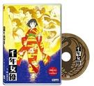 (日本動畫) 千年女優 DVD - 高畫質重刻版 (Millennium Actress)