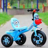 星孩兒童三輪車1-3-6歲寶寶禮物三輪自行車小孩腳踏車童車帶音樂YJT 阿宅便利店