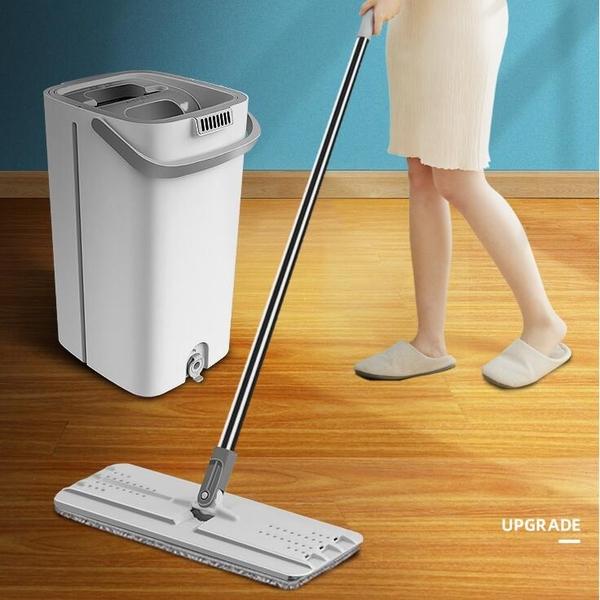 懶人拖把2020新款家用拖布免手洗地拖一拖平板墩布凈地板拖地神器
