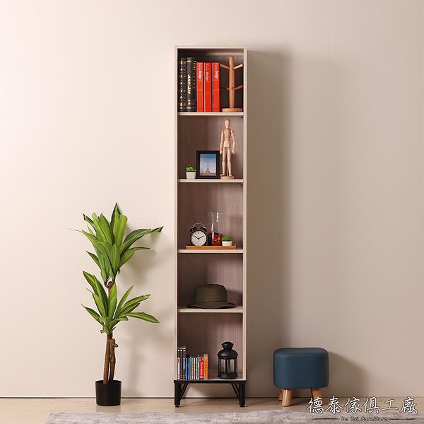 D&T 德泰傢俱 Linda 白橡簡約生活1.3尺書櫥 B001-238