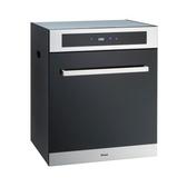 林內落地式烘碗機(60CM)MKD-6030S