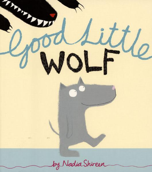 【麥克書店】GOOD LITTLE WOLF/英文繪本《主題:幽默》