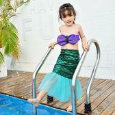 兒童泳裝女童寶寶泳衣美人魚尾巴公主裙子泳裝服裝兒童游泳衣女孩女寶套裝(一件免運)