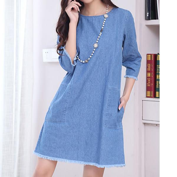 *孕婦裝*時尚不敗下擺抽鬚口袋設計孕婦洋裝 兩色----孕味十足【CNH8091】