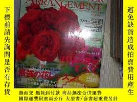 二手書博民逛書店日文書罕見BEST FLOWER ARRANGEMENT 2009 29Y261116