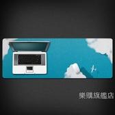 滑鼠墊超大鎖邊創意插畫清新游戲滑鼠墊加厚大號筆電辦公桌墊