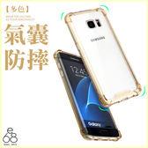 四角強力 Zenfone3 ZE520KL ZE552KL Live ZB501KL 三星 J7 2016 Pro Prime Note5 手機殼 空壓殼 防摔 壓克力